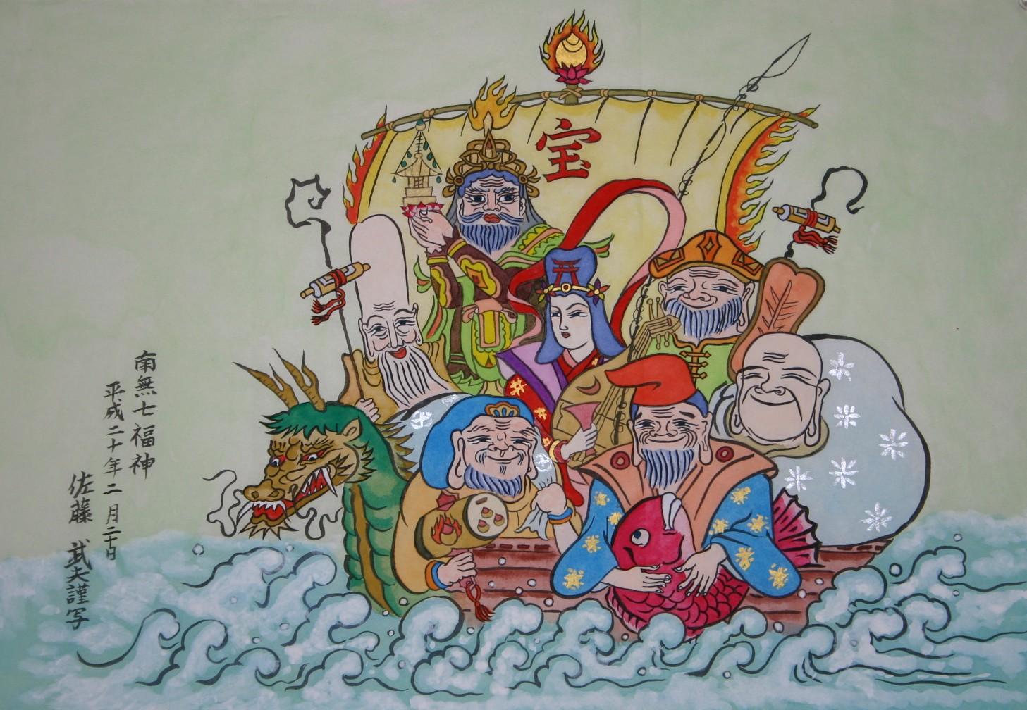 семь богов в лодке