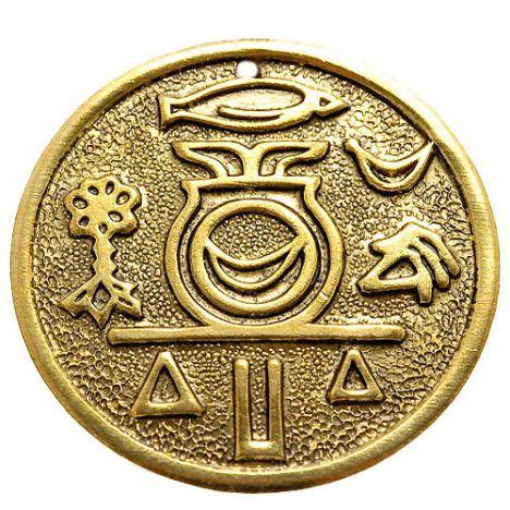 Amuleto antico palestinese, simbolo della forza creativa