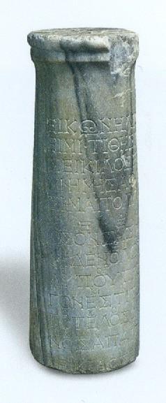 id56-3v-42a0