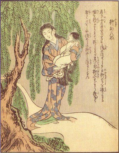 Takehara Shunsen la donna salice e Yanagi (1841)